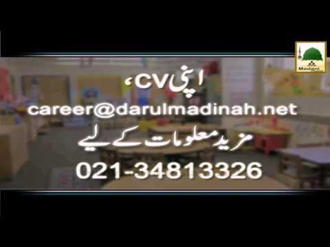 Job Opportunities   Darul Madina Islamic Schooling System