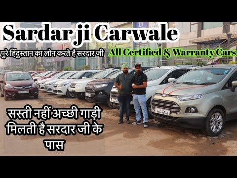 Sardar Ji Car Wale At NSP | Second Hand Certified Cars In Delhi | My Country My Ride