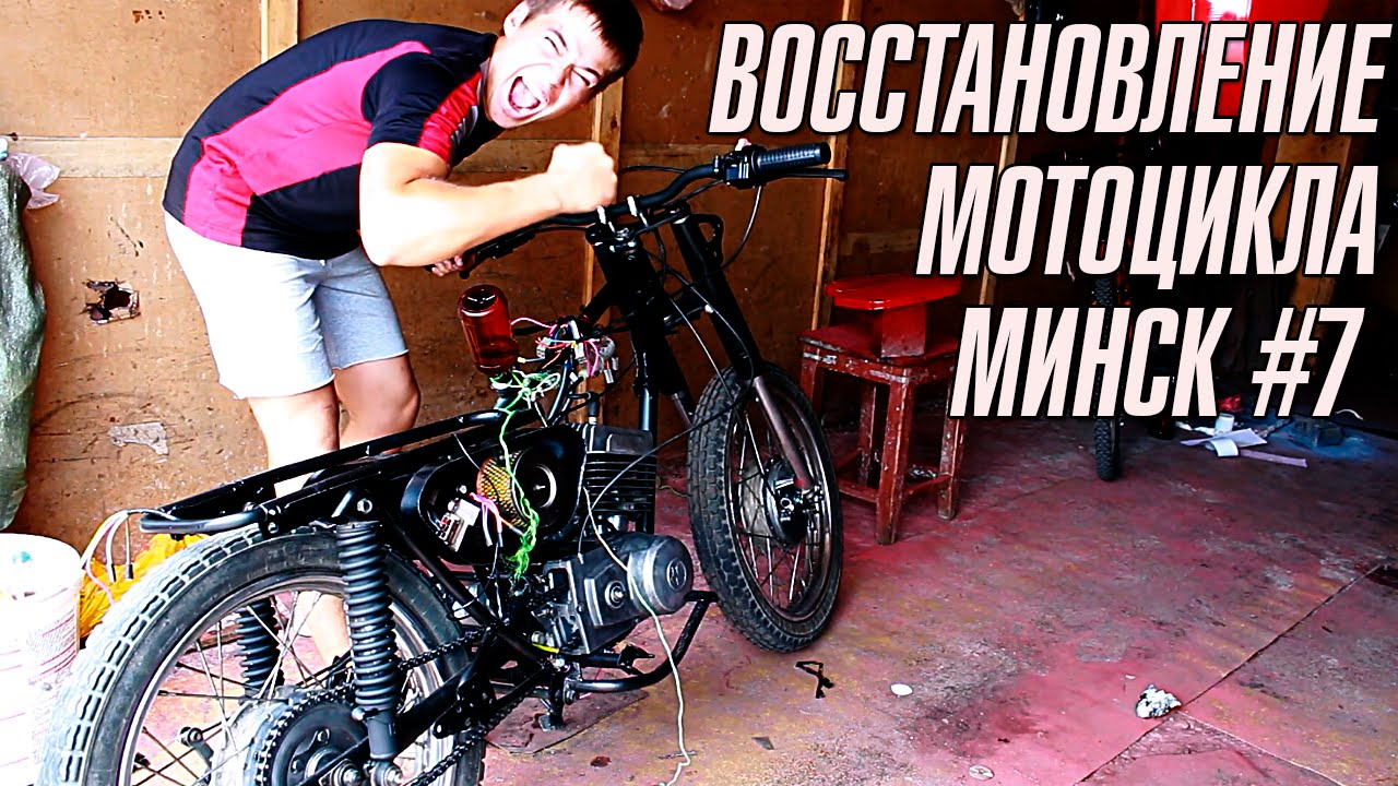 простая схема проводки мотоцикла минск