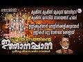 എത രജന മങ ങൾ ക ട ട ല നമ മ ഭക ത യ ല ഴ ത ത ന ന ശ ര ക ഷ ണഗ ന HinduDevotional Songs SreeKrishnaSongs
