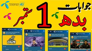 1 September 2021 Questions and Answers | My Telenor Today Questions | Telenor Questions Today Quiz screenshot 5