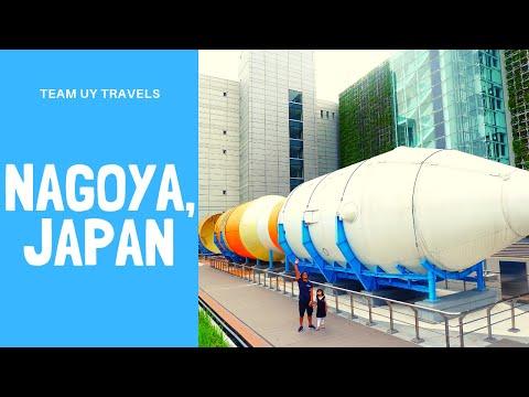 Japan Travel | NAGOYA, JAPAN JUNE 2017 (1 MINUTE VIDEO)