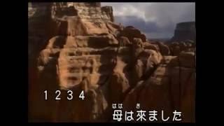 岸壁の母 二葉百合子 - Cover - Ganpeki no Haha - Futaba Yuriko - Wit...