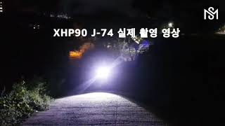 가성비 끝판왕 국민랜턴 LED손전등 XHP90 충전식 …