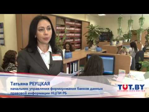 видео: Репортаж о НЦПИ (июль 2012 года)