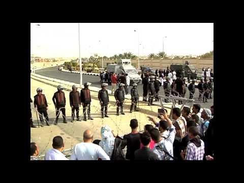 Egypt unveils new cabinet