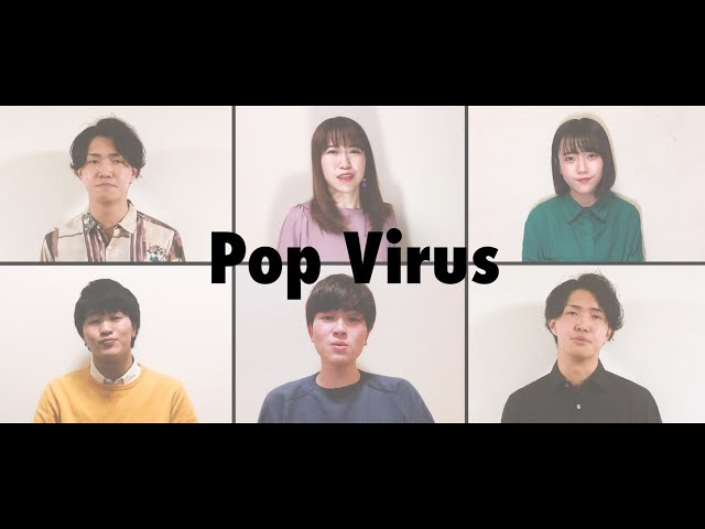 Pop Virus/星野源  - A cappella Cover #stayhome ver. by sinfonia