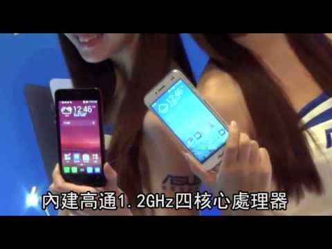 華碩4G手機6990元搶市 變形旗艦機 萬元有找--蘋果日報 20140709