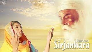 Sirjanhara : Rupinder Handa | Guru Nanak Dev Ji Birthday | Gurpurab Special | Desi Crew | Saga Music