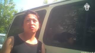 Китаянка предложила сотрудникам ФСБ iPhone X за освобождение ее соотечественников