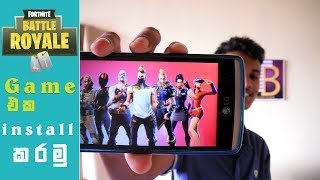 How To Download And Install Fortnite On ANDROID Sinhala