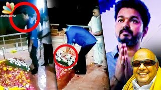 Vijay Visits Kalaignar's Burial Site to Pay Homage | Karunanidhi Death