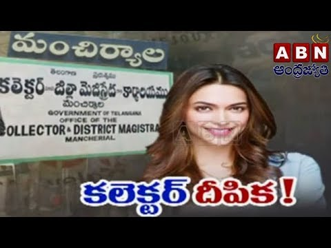 Actress Deepika Padukone As Mancherial Collector | Trending On Social Media | ABN Telugu