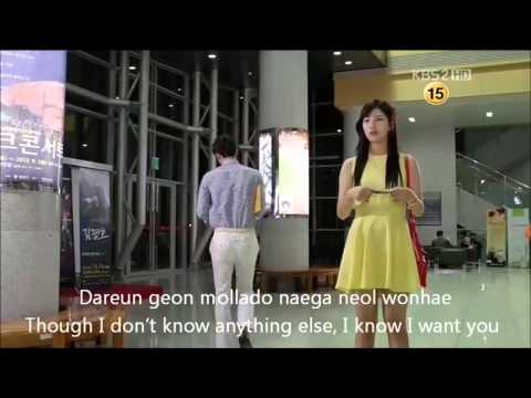 [Karaoke Instrumental w/ Backup Vocals] I Still Love You - Suzy MV [Eng + Rom] HD