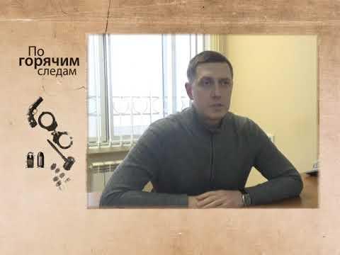 В Иванове задержали жителя Ярославля, сбывавшего редкий наркотик