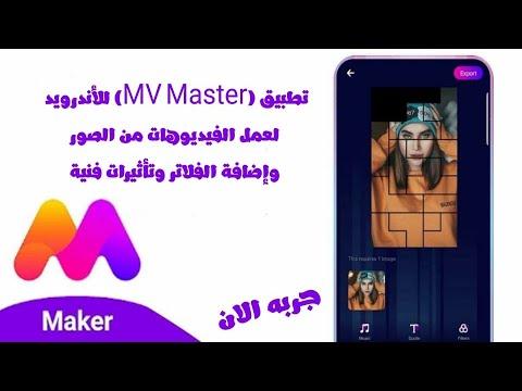 تحميل اغنية شوفو حبيبي ياناس mp3