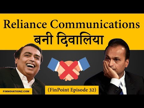Reliance communications ne bankruptcy ke liye kiya file