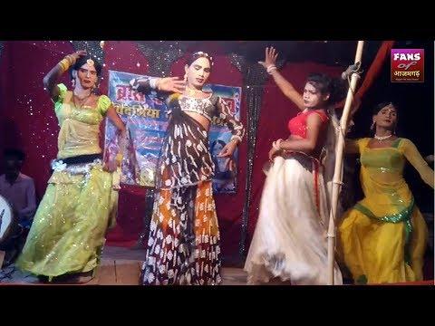 Satyam Brass Band Party And Bidesiya Nautanki Program Azamgarh नग म ए फरम इश Youtube