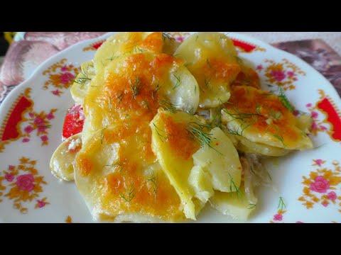 Вкусно из Простых Продуктов в духовке Картофельная Запеканка с Фаршем и овощами