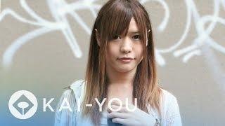 大島薫 インタビュー【前編】はこちら : KAI-YOU.net インタビュー記事...