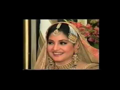 Singer Nazia Hassan Wedding Reception - rare video | Nazia Hassan | Pop Singer