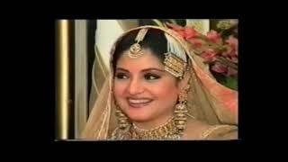 Singer Nazia Hassan Wedding Reception - rare video | Nazia Hassan | Pop Singer