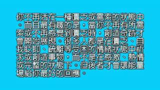 特殊霸王式呼吸靜心法http://www.qigong88.com/02/