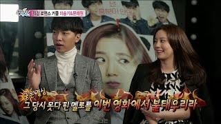 Video 【TVPP】Lee Seung Gi - Romantic couple with Moon Chae Won, 올 겨울 최강 로맨스 커플 이승기 & 문채원 @ Section TV download MP3, 3GP, MP4, WEBM, AVI, FLV April 2018