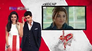 Pyaar Lafzon Mein Kahan Episode 59 Promo_HD