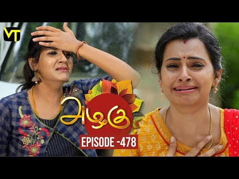 Azhagu - Tamil Serial | அழகு | Episode 478 | Sun TV Serials | 15 June 2019 | Revathy | VisionTime
