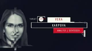 Вера Карпова (Devtodev): LTV: тонкости, подводные камни и лайфхаки