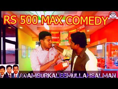 AMBUR KALEEM ULLAH SALMAN RS 500 Max comedy