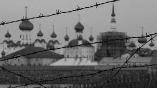 Христианство и идеология: круглый стол по проблемам тоталитаризма