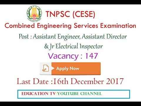 TNPSC CESE Recruitment 2018 – 147 AE Posts | Apply Online