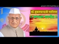 बारह भावना (भोर की स्वर्णिम छटा) | अध्यातम नवनीत 07/56 | Barah Bhavna | Jain Path