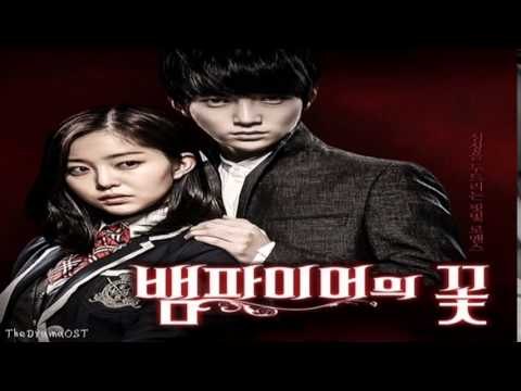 A-JAX (에이젝스) - Vampire Flower (뱀파이어의 꽃) Vampire Flower OST