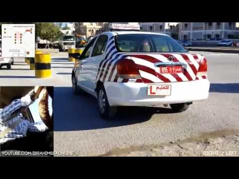 Drums Test in Oman Muscat Driving for Beginners