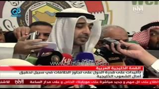 وزير الصحة محمد العبدالله: الخلافات بين دول مجلس التعاون الخليجي ليست غريبة أو جديدة