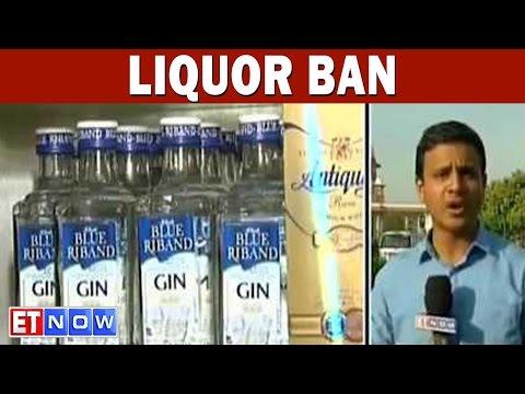 Hotels, Restaurants Within 500 Metres Of Highways Cannot Serve Liquor: SC