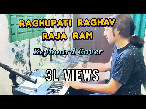 Raghupati Raghav Raja Ram - Instrumental (keyboard) by Snehendu