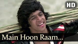 Main Hoon Raam - Aaj Ke Sholey - Amrish Puri - Chellapilla Satyam-Kamalkar Hits