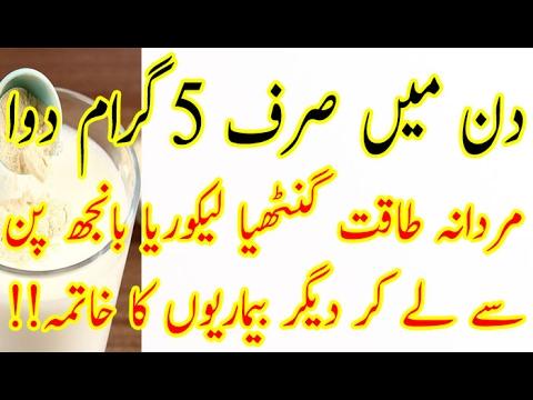 tratamiento de la disfunción eréctil en urdu