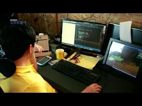 소프트웨어 - 1부 소프트웨어, 세상을 변화시키다_#001