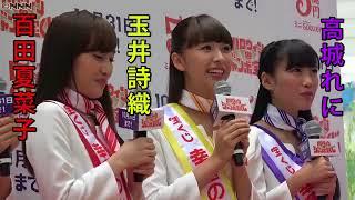"Tamai Shiori ""gold luck good"" yellow responsible for luck アイドル..."