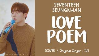 [LYRICS/가사] SEVENTEEN (세븐틴) SEUNGKWAN - LOVE POEM [COVER]