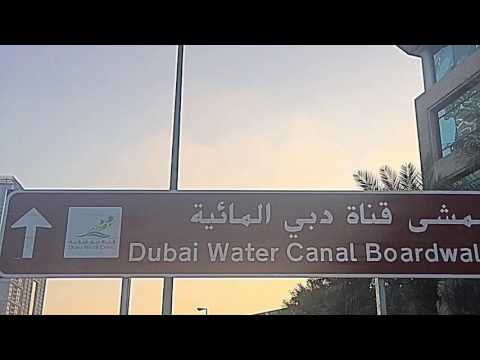 Dubai Water Canal Boardwalk