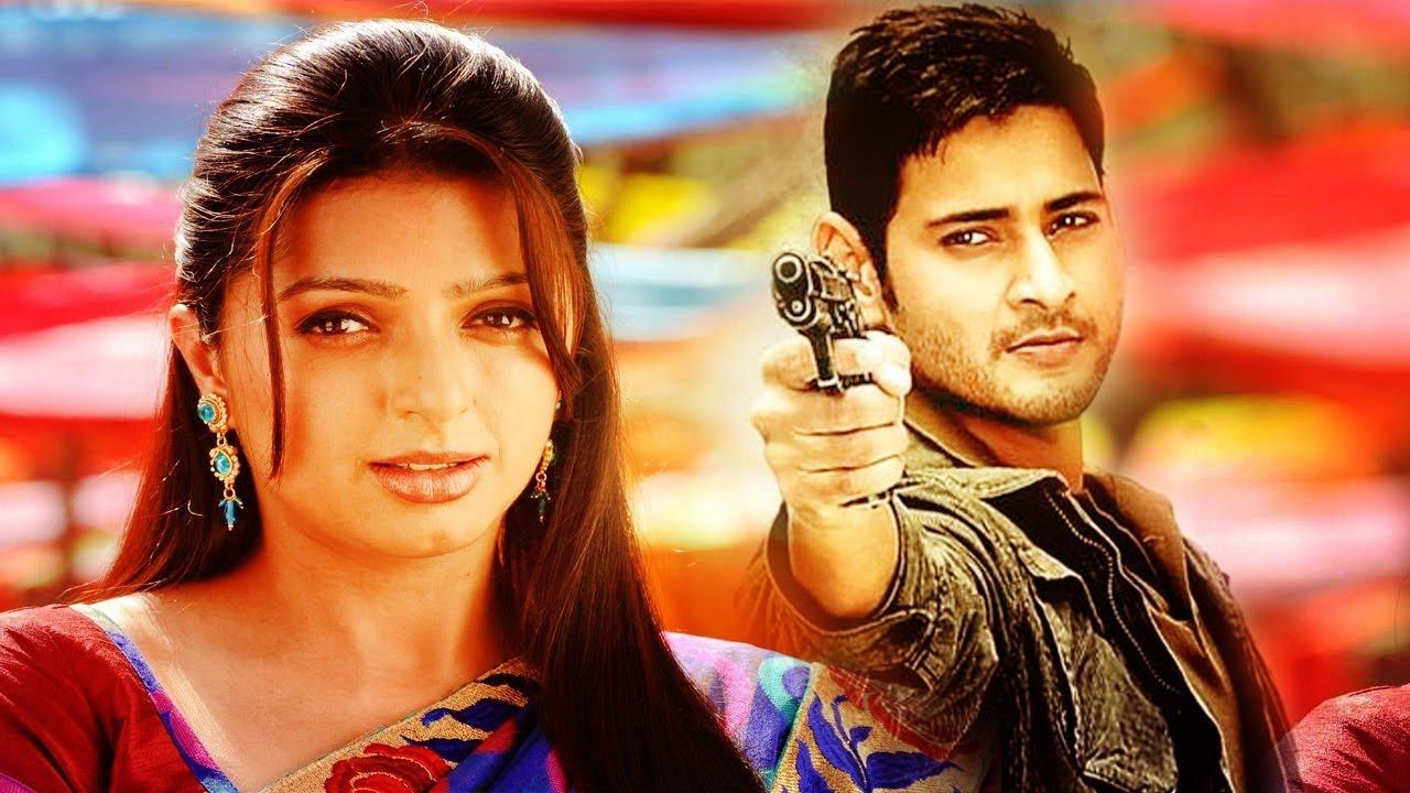 Download Mahesh Babu, Bhumika Chawla - 2018 South Indian Movie Dubbed Hindi HD Full Movie