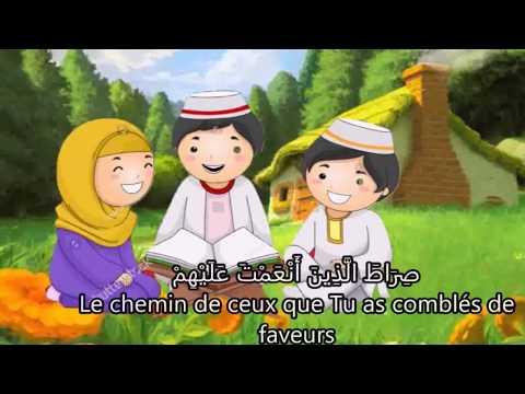 Sourate Al Fatiha pour enfants répétée 10 fois  سورة الفاتحة للاطفال مكررة