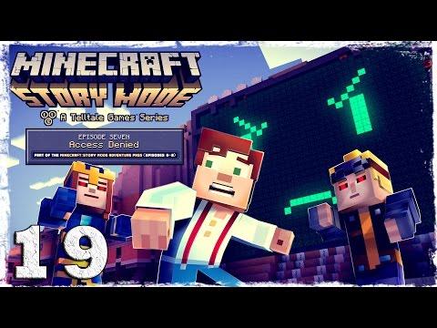 """Смотреть прохождение игры Minecraft Story Mode. #19: """"Идеальный"""" мир."""
