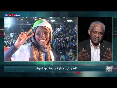 السودان.. خطوة جديدة نحو الحرية  - نشر قبل 4 ساعة